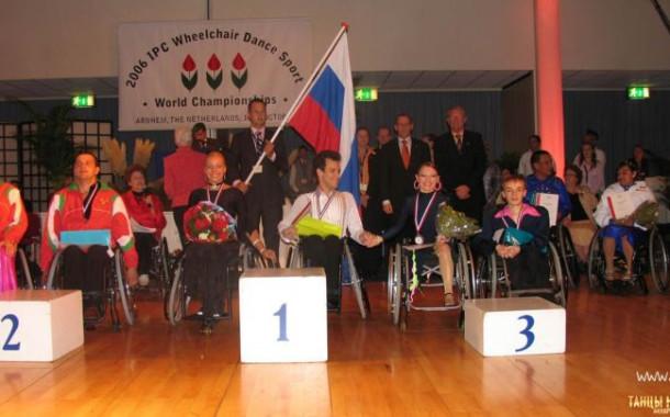 Чемпионат мира 2006 (Нидерланды)