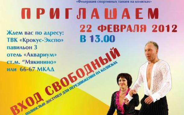 Чемпионат России - 2012. Результаты.