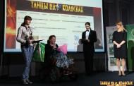 Фестиваль социальных интернет-ресурсов «Мир равных возможностей» 2012