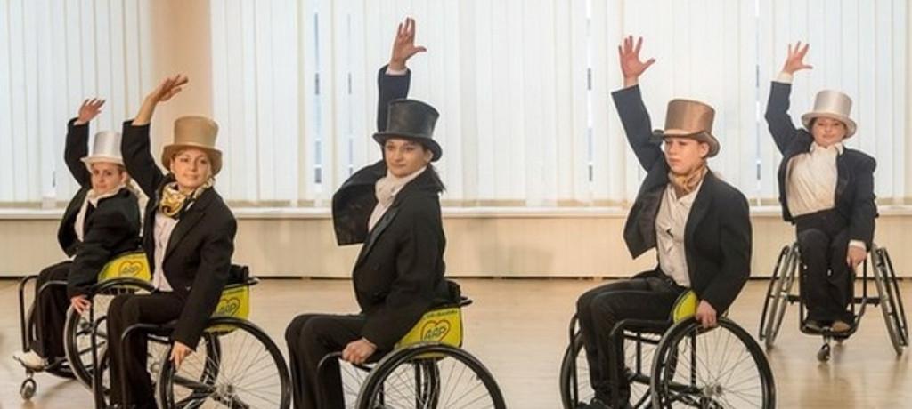 Школа танцев на колясках