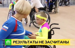 Российским паралимпийцам не засчитали побед на Кубке мира по танцам на коляске