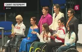 Российская Федерация спортивных танцев на колясках ответила МПК
