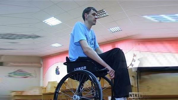Вальс в инвалидной коляске