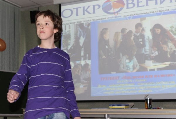 Роман Юшкевич, финалист Международного фестиваля «Шаг навстречу», победитель II Международного конкурса «Крылы дзяцiнства»