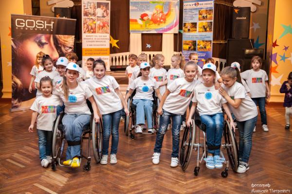 Большая дискотека «На колесах» в преддверии Международного Дня инвалидов