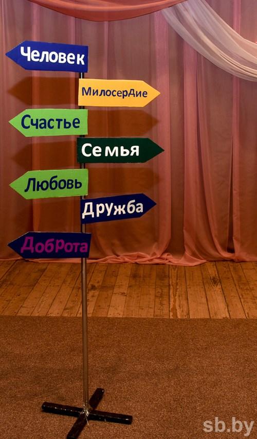 В Витебске прошел благотворительный концерт