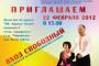 Пермские танцоры на колясках признаны лучшими в России