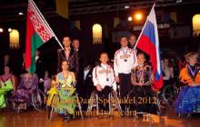 События и мероприятия 2012 года