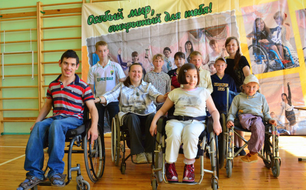 Первый детский интеграционный спортивный праздник «Поиграем вместе!»  состоялся в Минске 11 июня 2014 года.