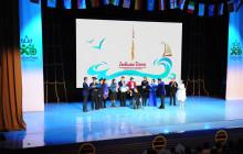 Праздником искусства и милосердия завершился II Международный фестиваль «Inclusive Dance»