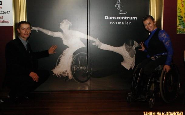 Latin Star Gala 2012