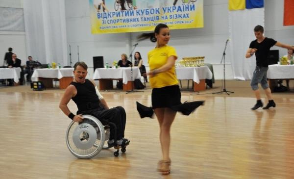 В Ровно прошел первый чемпионат Украины по спортивным танцам на колясках