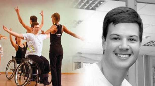 Танец и жизнь