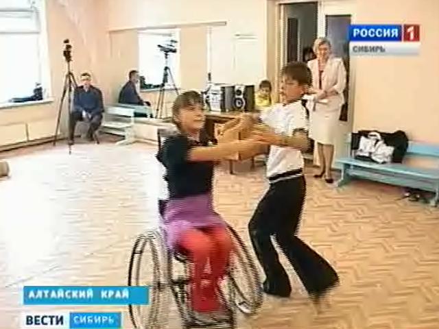 В Алтайском крае с помощью танца лечат детей-инвалидов