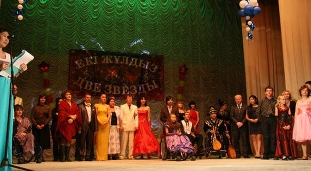 В Костанае прошел конкурс «Две звезды»