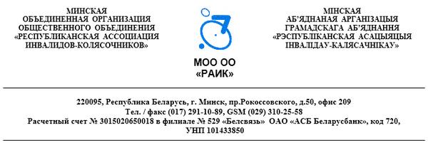2013-06-13_205432
